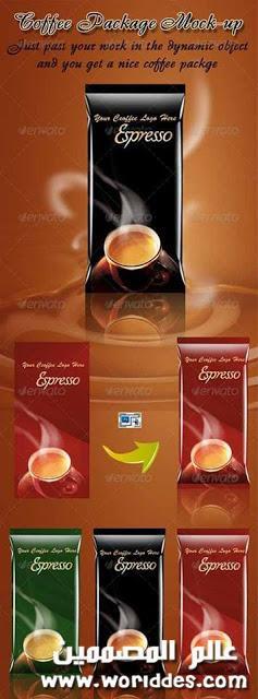 اكياس لوضع التصاميم عليها coffee
