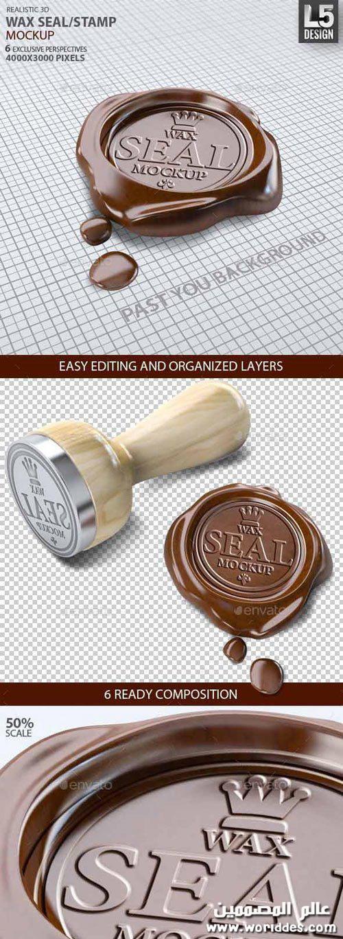 الشمع رائع seal stamp mockup
