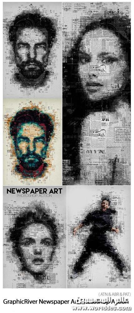 اكشن الصحيفة لجعل الصور الجريدة
