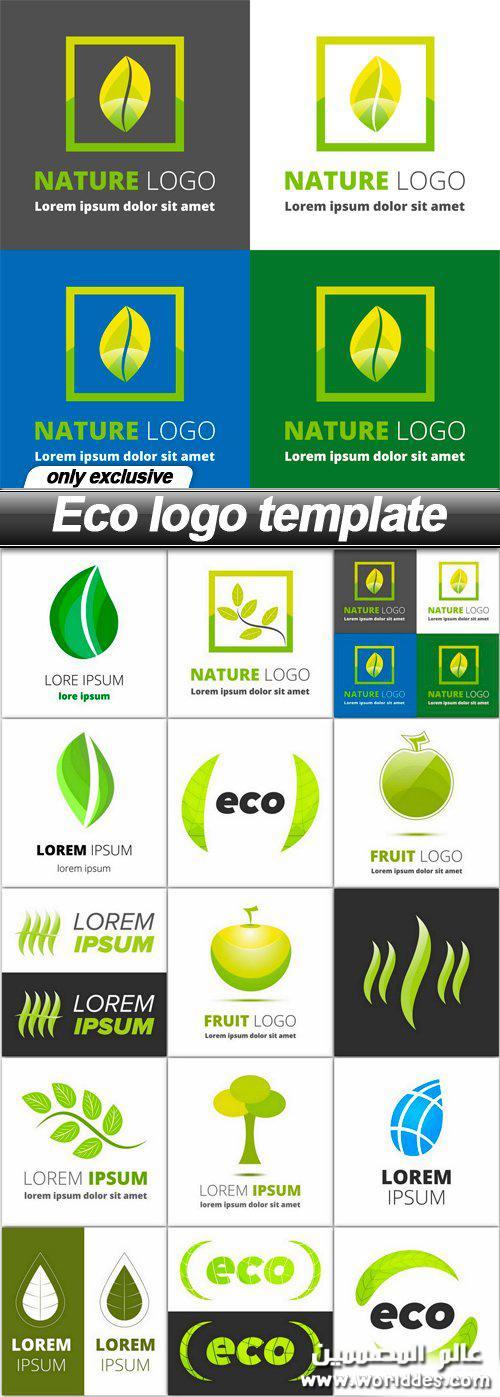 لوجوهات للبيئة قابلة للتعديل logo