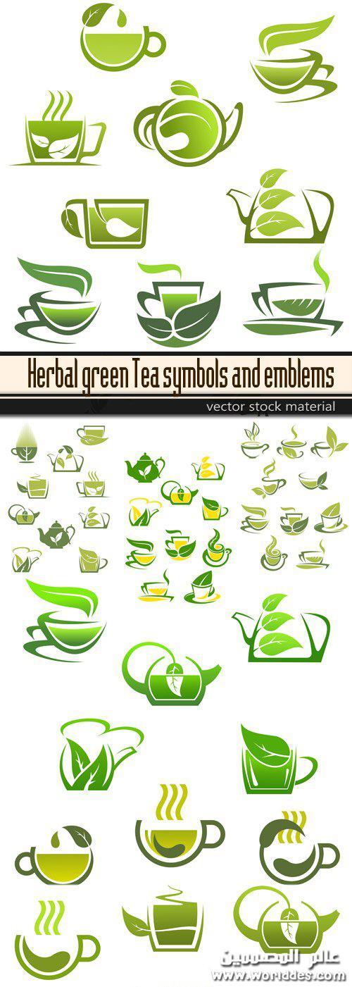لوجوهات اخضر قابلة للتعديل