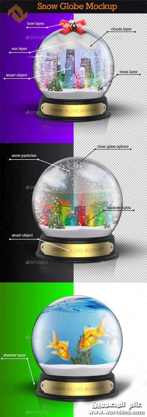 كورة الثلج snow globe