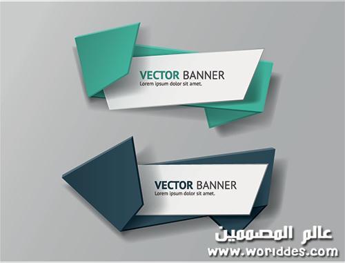 انفوجرافيك بنرات Vector infographic banners
