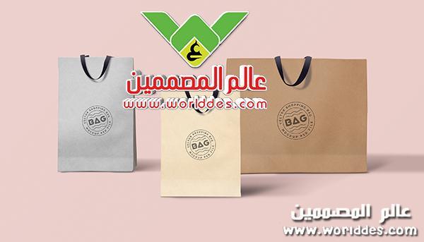 شنطة تسوق جديدة ShoppBag_Mockup_2