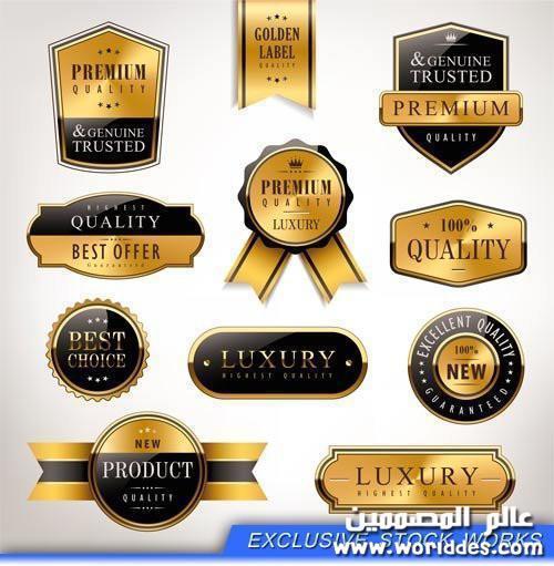 تسميات دهبي عالية الجودة Golden