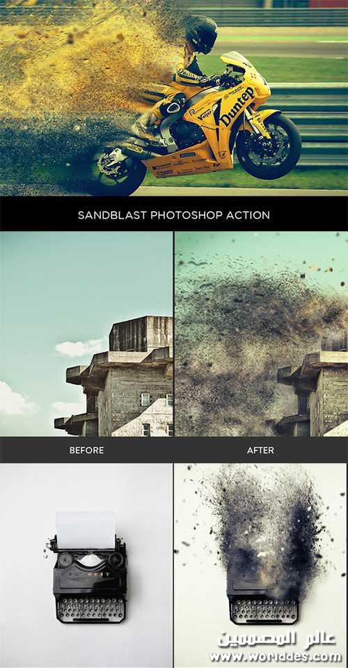 اكشن الرمل رائع للصور Sandblast