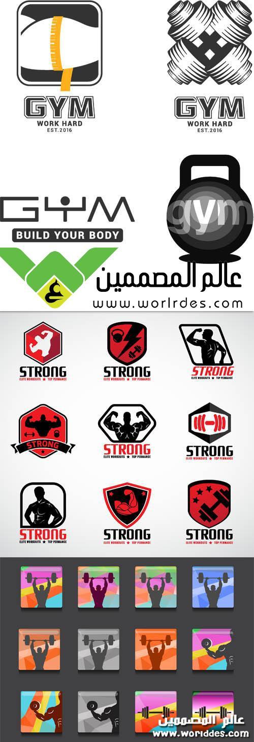 شعارات لمركز جاهزة وقابلة للتعديل