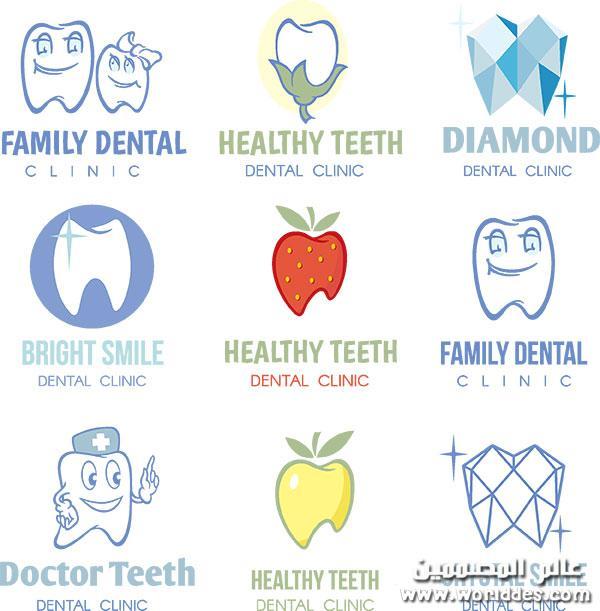 شعارات لعيادات اسنان جاهزة وقابلة
