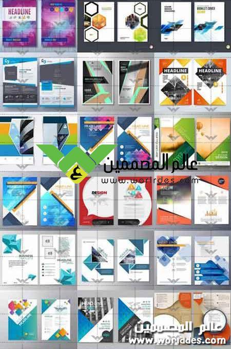 قوالب برشورات قابلة للتعديل والتصميم