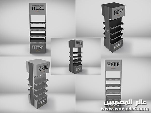 استاند منتجات مقدم موقع عالم