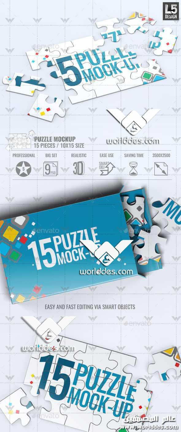 Puzzle رائع لعرص التصميم مقدم