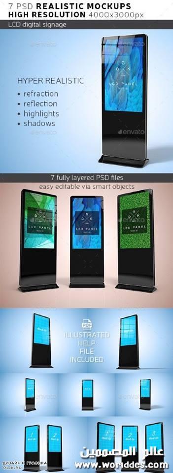شاشات Digital Signage Mockup