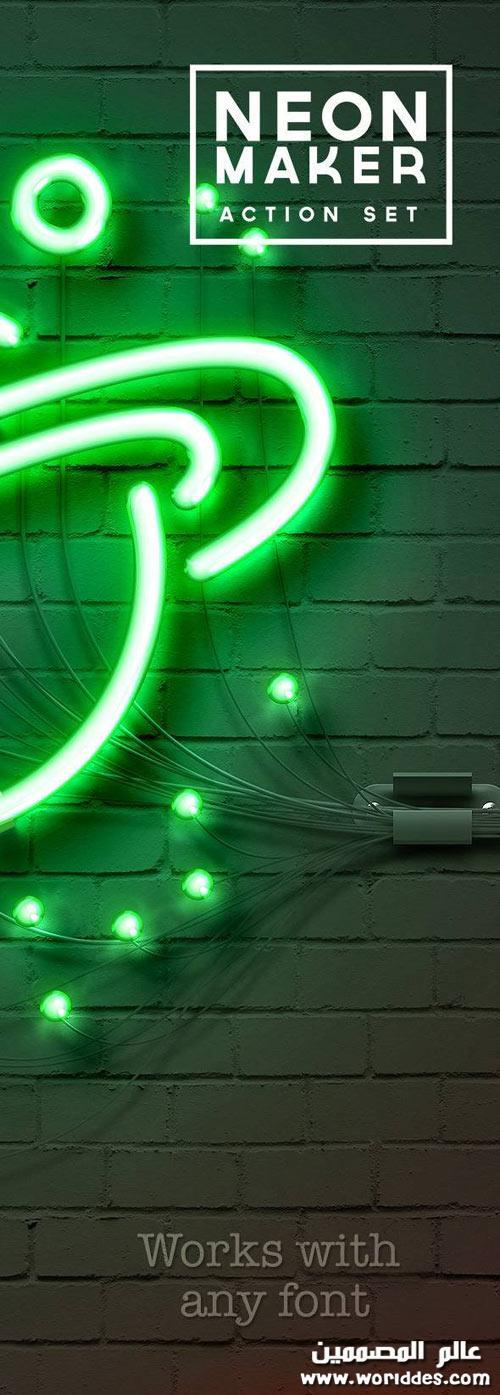 اكشن لعمل نيون مميز neon
