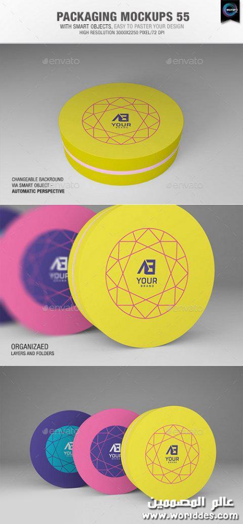 دائرية لعرض التصاميم مقدمة عالم