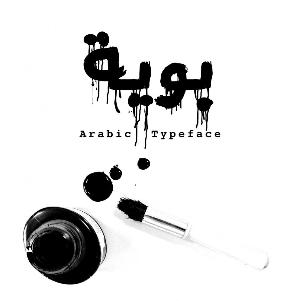 Bouya_01-1008x1024