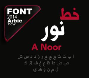 Font Noor px