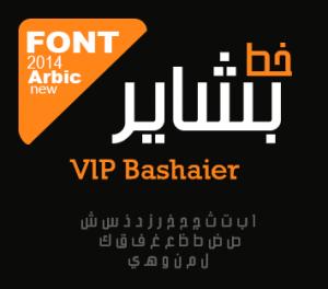 VIP Bashaier px